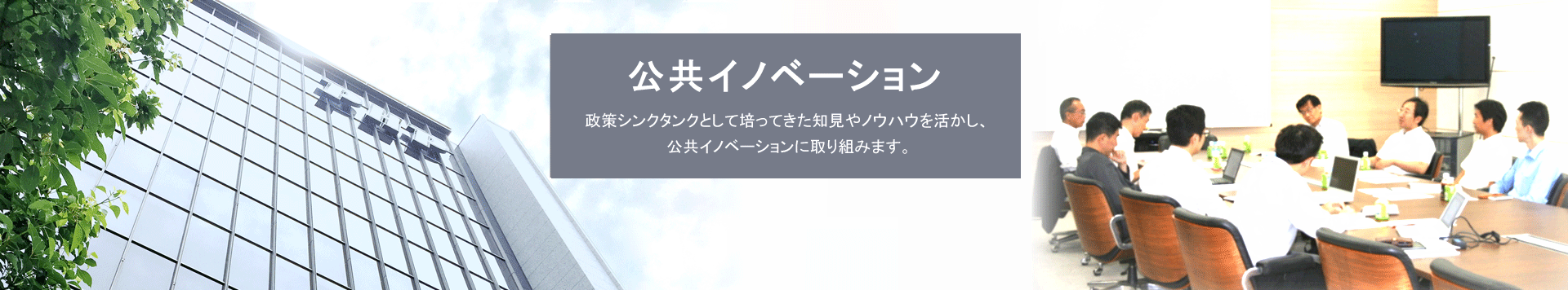 PHP総研