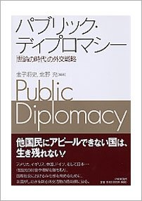 ISBN978-4-569-69466-5