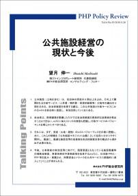 policy_v4_n30