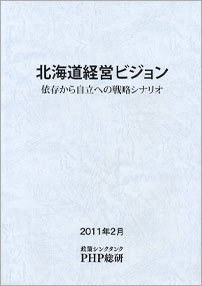 cover20110214
