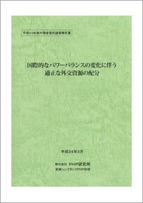 cover_20120331
