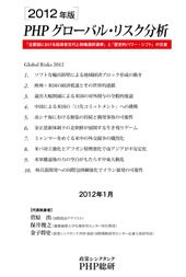 cover_20120113