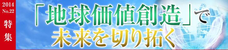image01_02