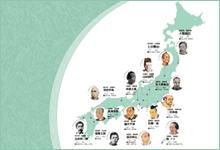 嚶鳴協議会 嚶鳴フォーラム(愛知県東海市ホームページ)