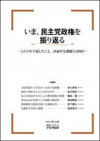 cover_20121019