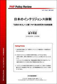 policy_v1_n02
