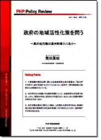 policy_v1_n03