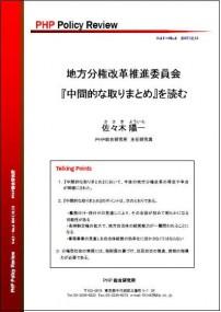 policy_v1_n04