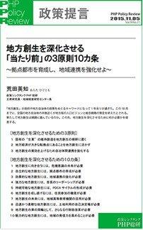 policy_v9_n71