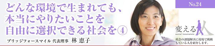 banner_041