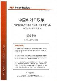 policy_v2_n05