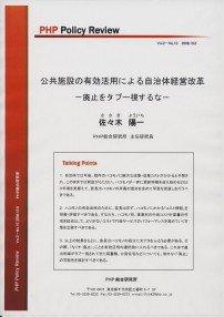 policy_v2_n10