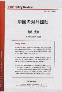 policy_v3_n13