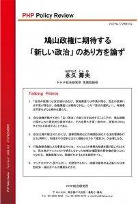 policy_v3_n17