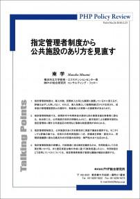 policy_v4_n24