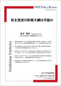 policy_v4_n26