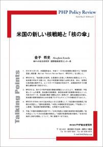 policy_v4_n27