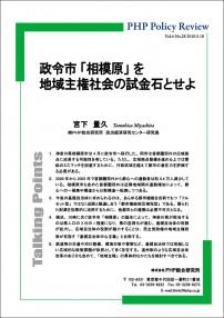 policy_v4_n28
