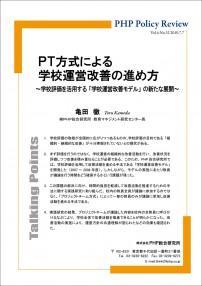 policy_v4_n32