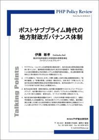 policy_v4_n34