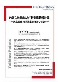 policy_v4_n35
