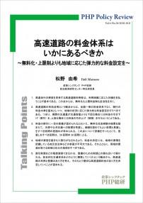 policy_v4_n36