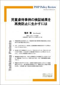 policy_v4_n37