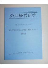 2002A