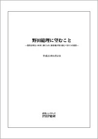 cover_20110902