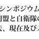 samune_160824_01