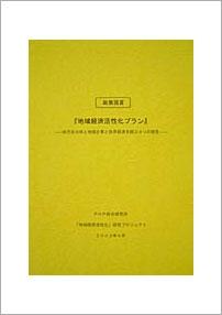 seisaku_image05