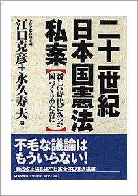 ISBN4-569-63958-5