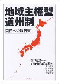 book_dousyu