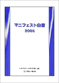 cover20050726