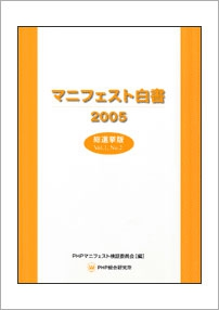 cover20050912