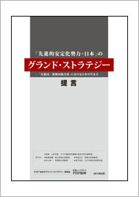 cover_20110603