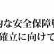 samune_160808_01
