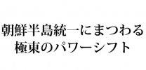 samune_160808_05