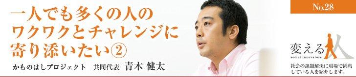 banner_02