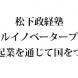 samune_161109