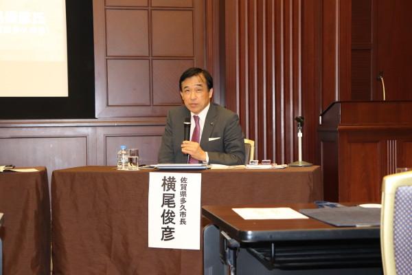 横尾 俊彦(佐賀県多久市長)