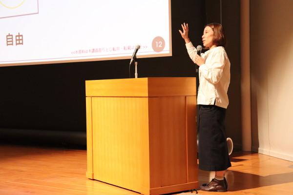 齊藤 志野歩(株式会社エヌキューテンゴ 代表取締役)