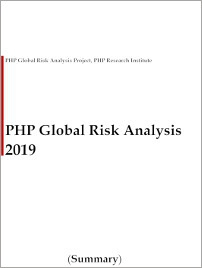 2019_PHP_Global_Risk_Analysis
