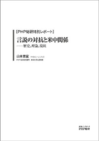 policy_cover_20210308