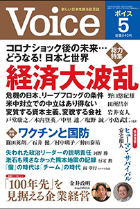 policy_cover_202x332