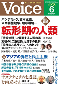 voice_cover6